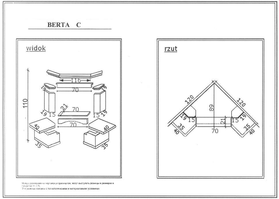 Схема сборки каминной